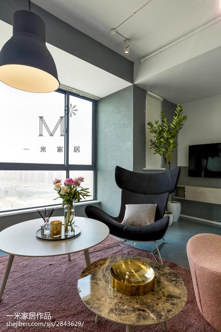 2018精选面积106平北欧三居客厅装修实景图片欣赏