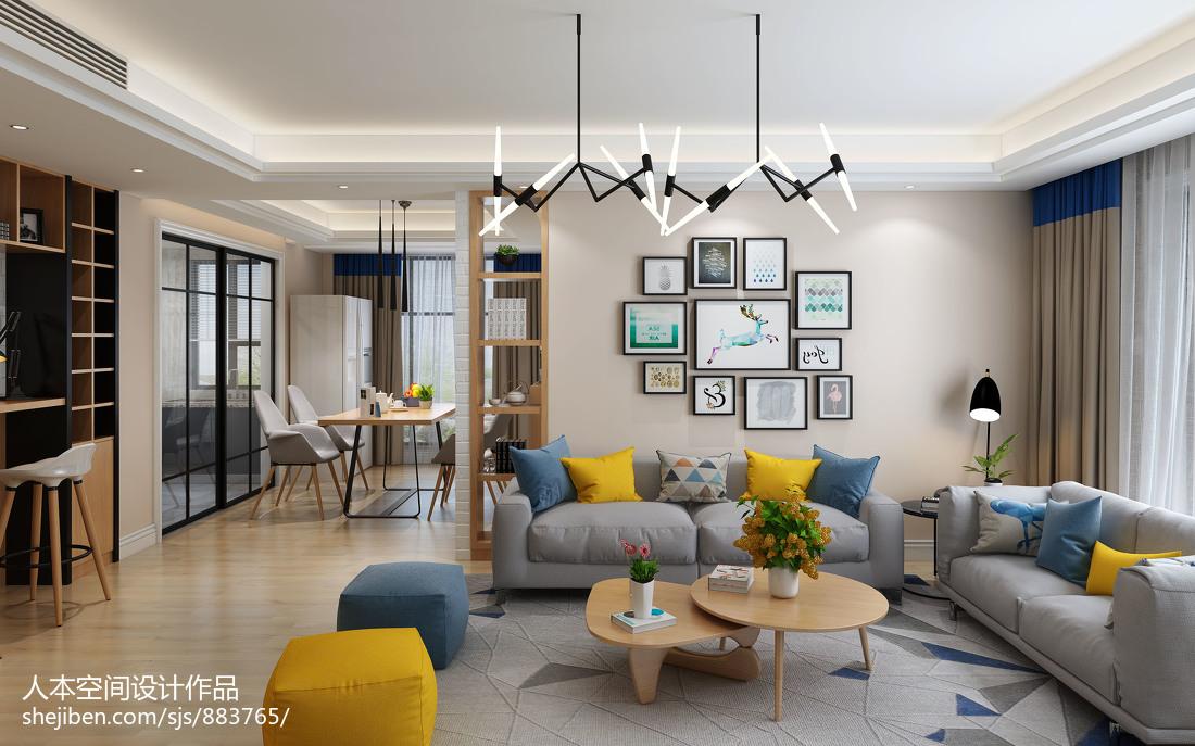 2018精选北欧三居客厅设计效果图