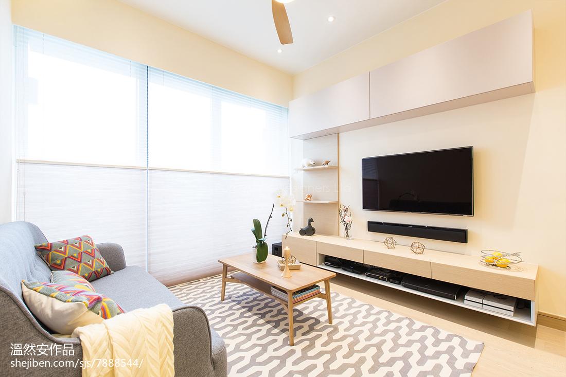 2018精选大小105平简约三居客厅装修设计效果图片欣赏