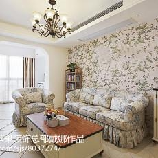面积76平田园二居客厅装修设计效果图