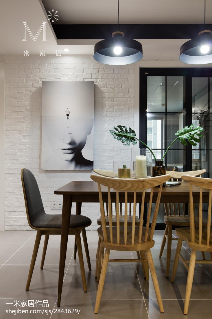 2018精选99平米三居餐厅北欧装修实景图