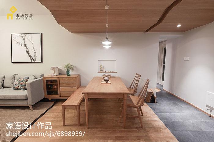 精选面积87平小户型餐厅日式欣赏图片
