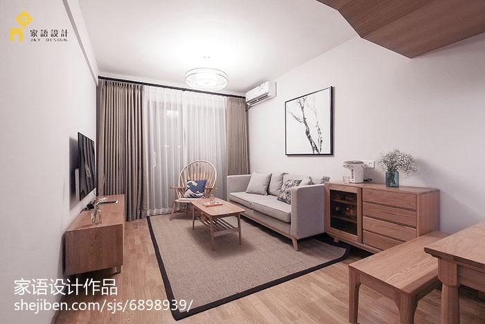 精美79平米日式小户型客厅装修图片欣赏