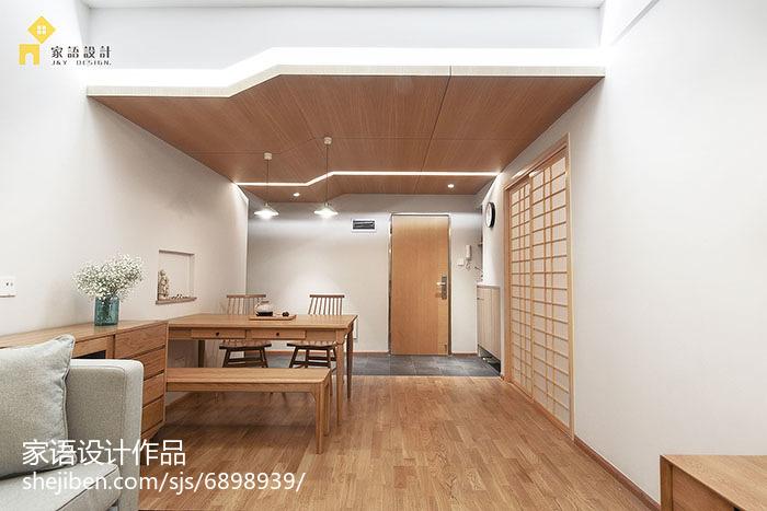 2018精选日式小户型餐厅实景图