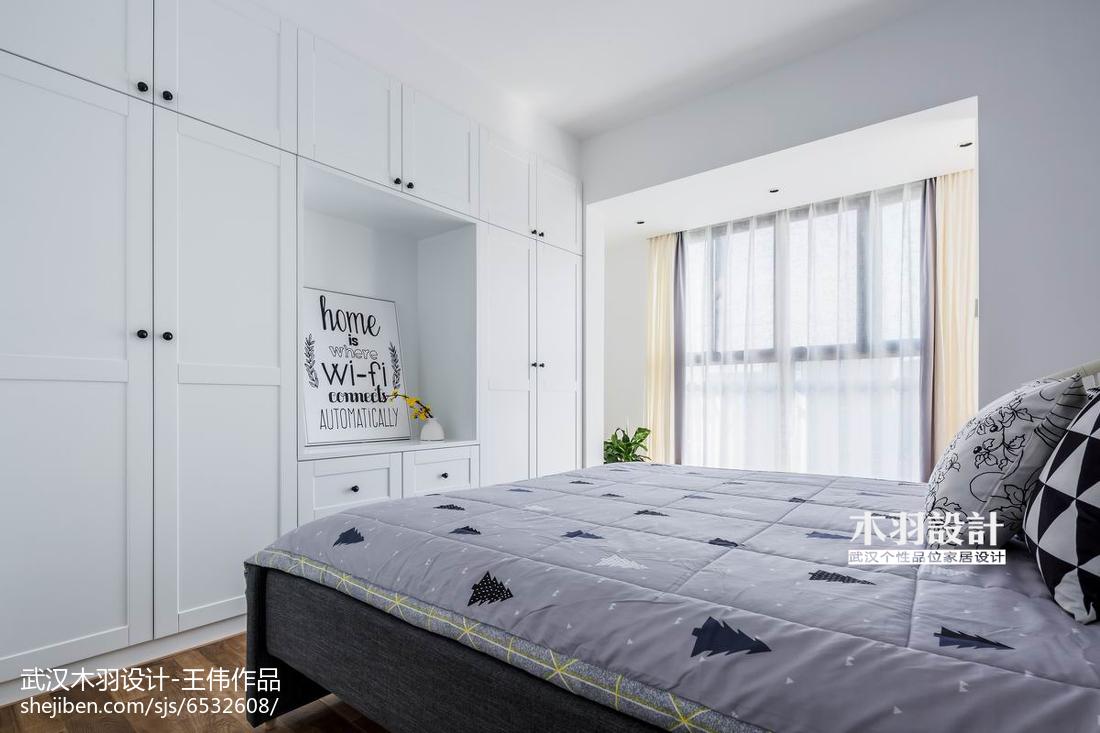 精美大小71平混搭二居卧室装修图