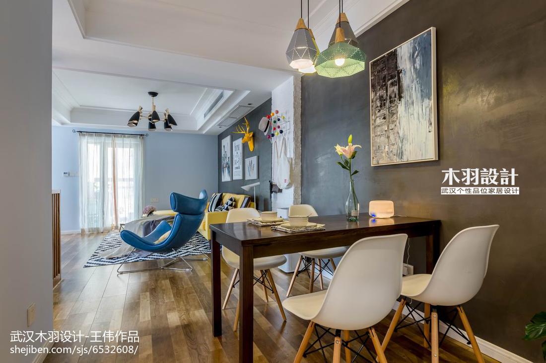 精美面积79平混搭二居餐厅装修实景图片