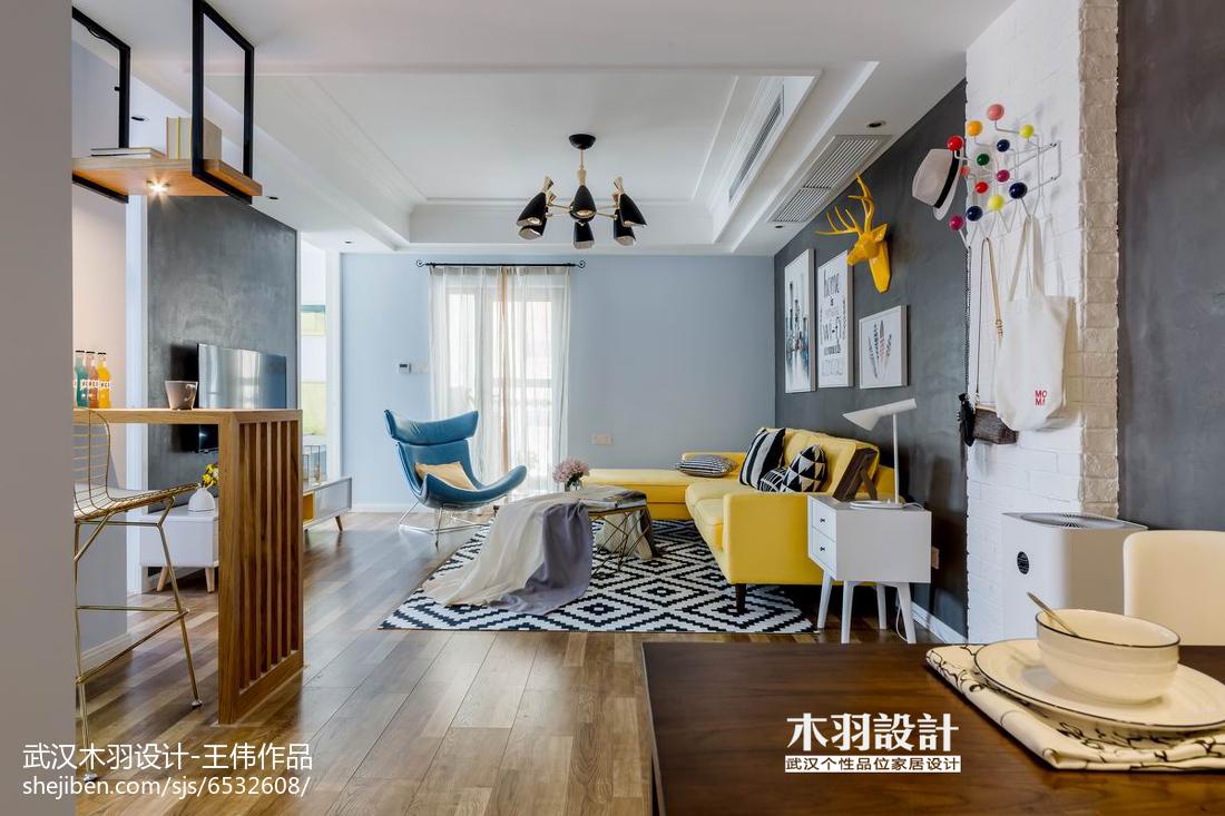 2018精选大小75平混搭二居客厅装修图片大全