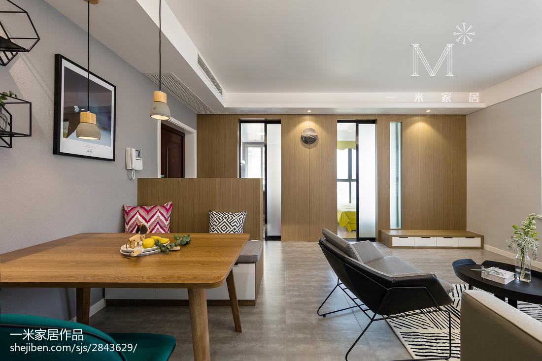 热门面积109平北欧三居餐厅装修设计效果图片欣赏