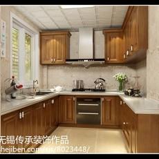 精美117平米四居厨房美式装修欣赏图片大全