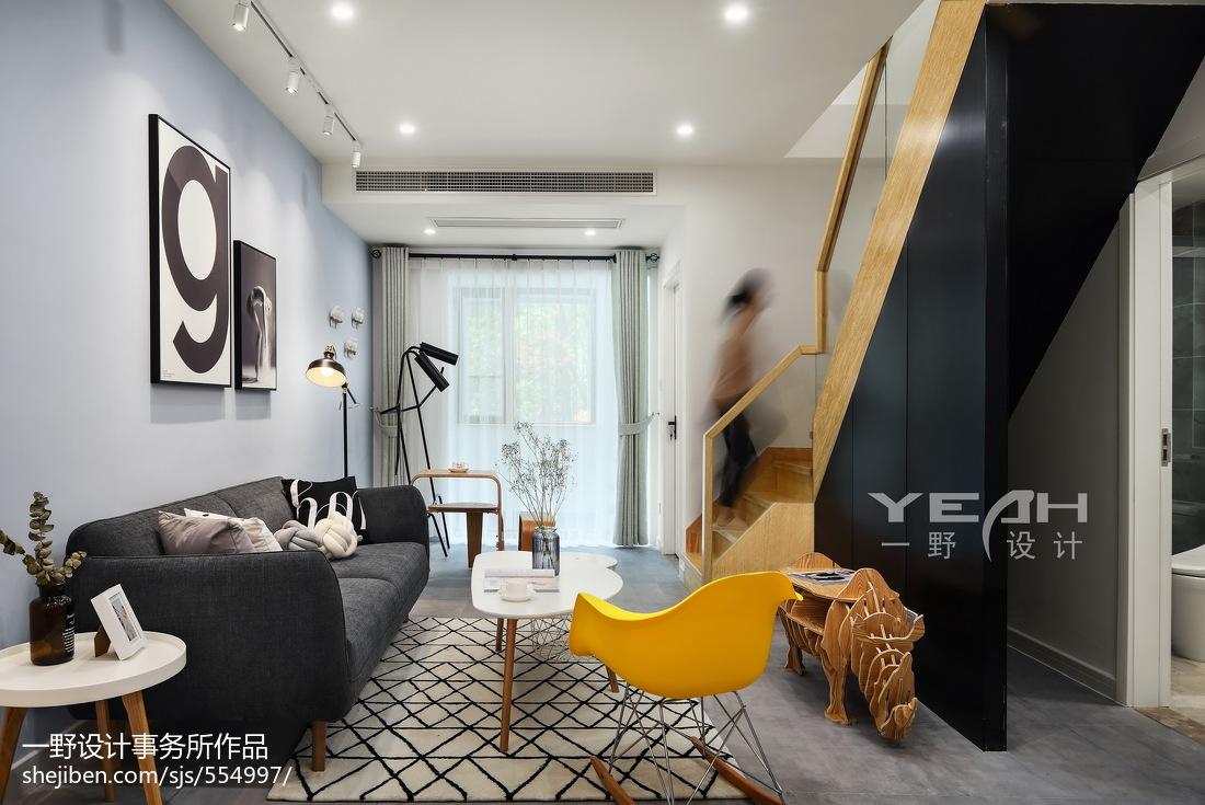简约风格时尚家具客厅装修效果图
