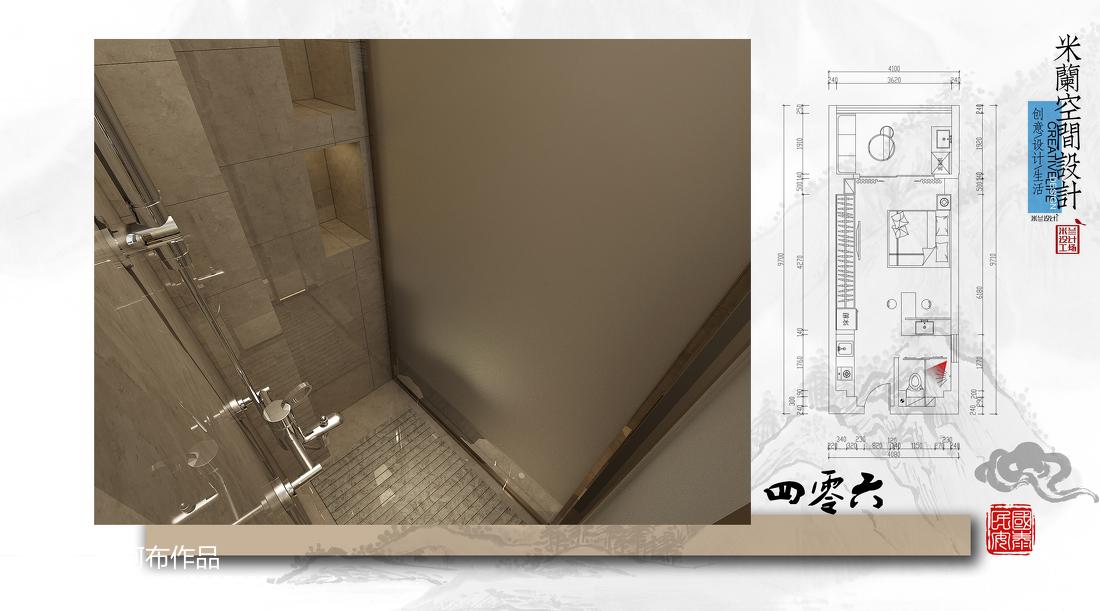 小户型卫生间现代装修欣赏图片