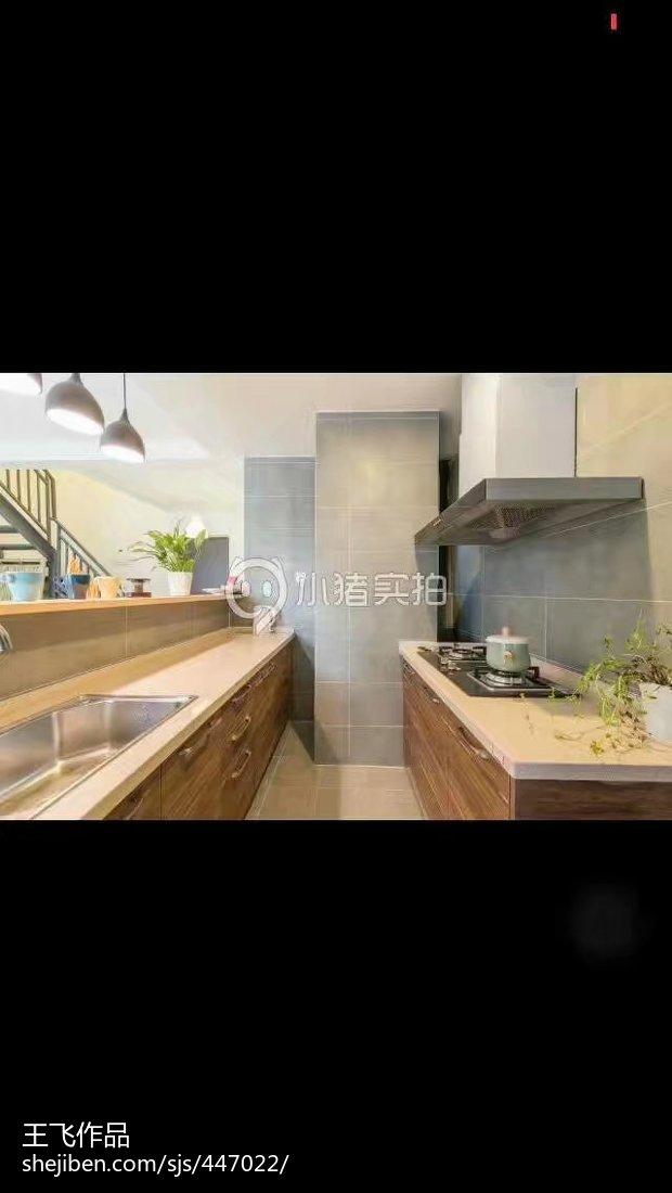 现代小户型厨房装修图片欣赏