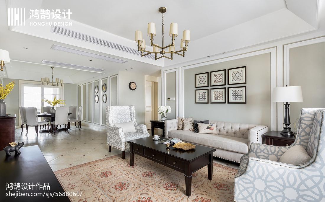 精选134平米四居客厅美式装修设计效果图