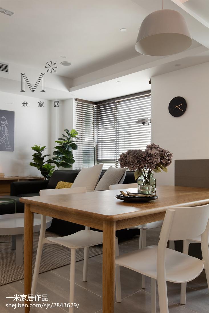 热门99平米三居餐厅北欧装修实景图片欣赏