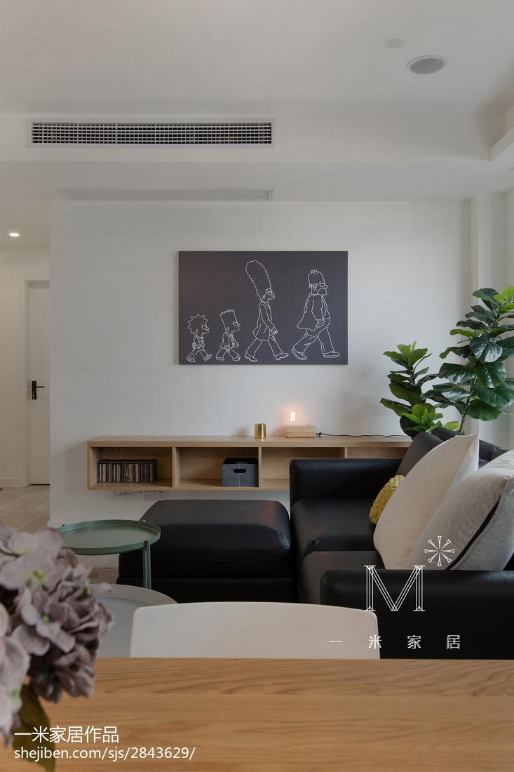 2018精选107平米三居客厅北欧装修图片