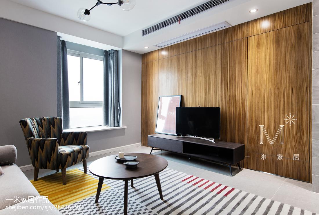 2018精选94平米三居客厅北欧设计效果图
