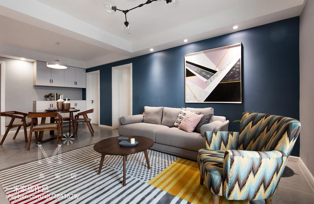 2018精选107平米三居客厅北欧装修效果图片欣赏