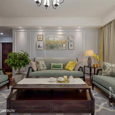 精美面积93平美式三居客厅装修设计效果图片大全
