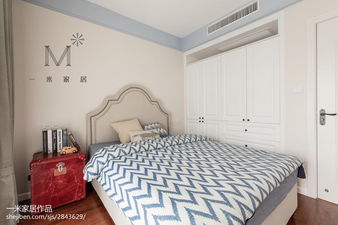 精美91平米三居儿童房美式装修效果图片大全
