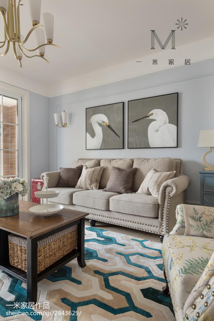 2018精选面积106平美式三居客厅装修设计效果图片