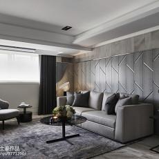 优美98平现代三居客厅设计效果图