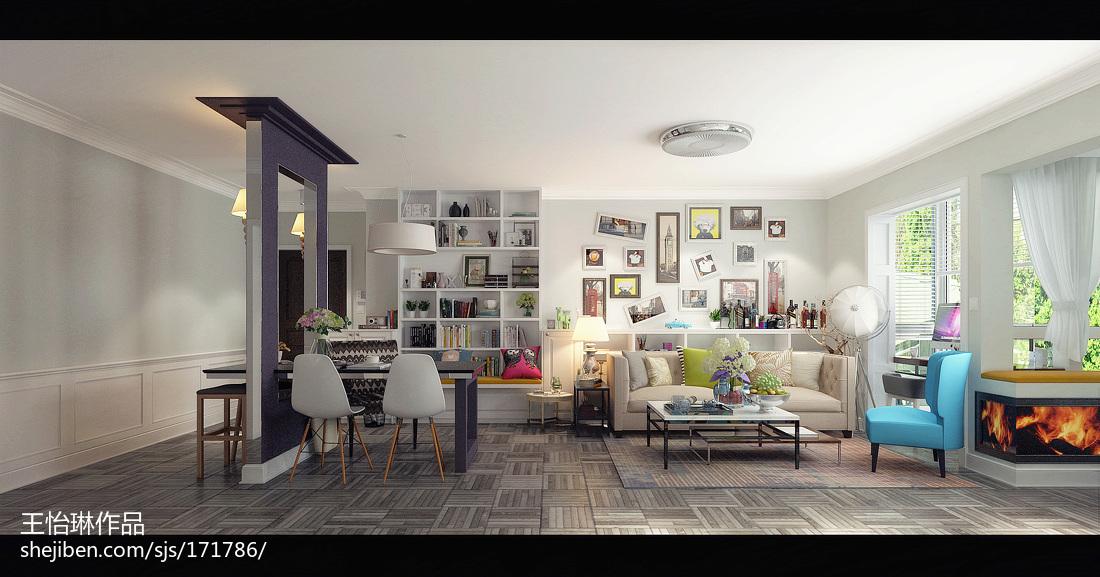 北欧情怀 室内设计方案_2800349