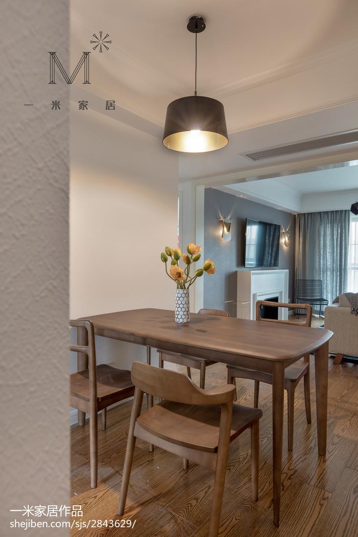 精选面积98平北欧三居餐厅效果图