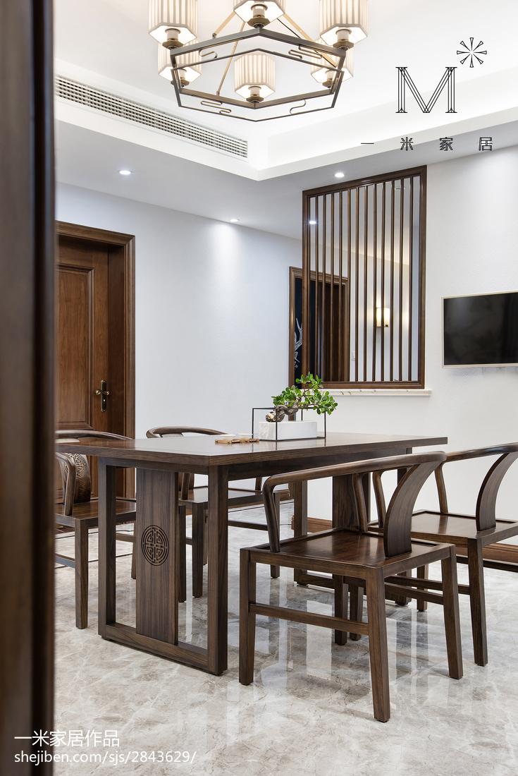 热门123平方四居餐厅中式装修实景图片