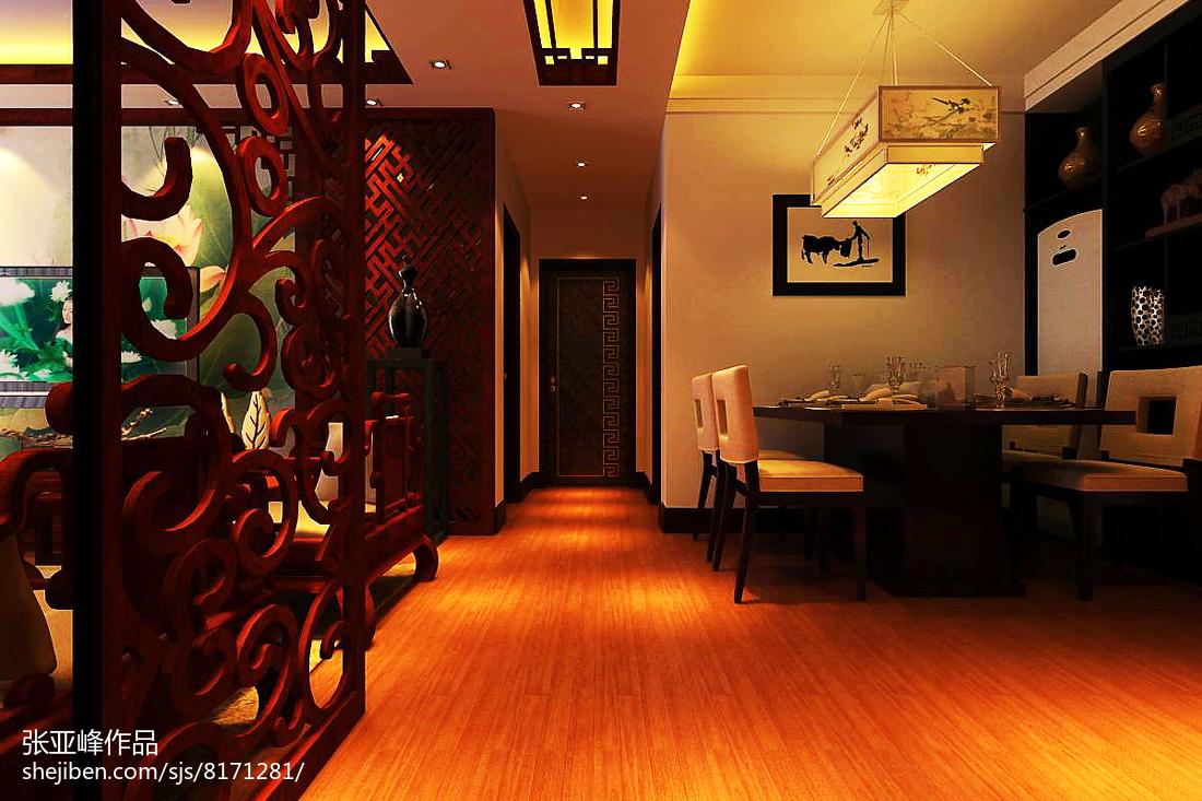 家装简欧复古风格设计四居室装修效果图