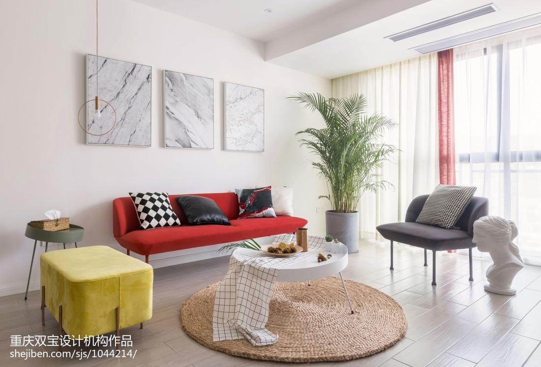 优美90平混搭二居客厅装修效果图