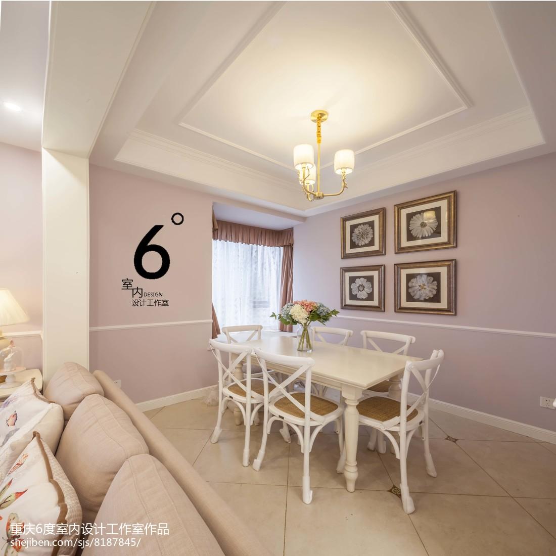 热门104平米三居餐厅美式装修实景图片