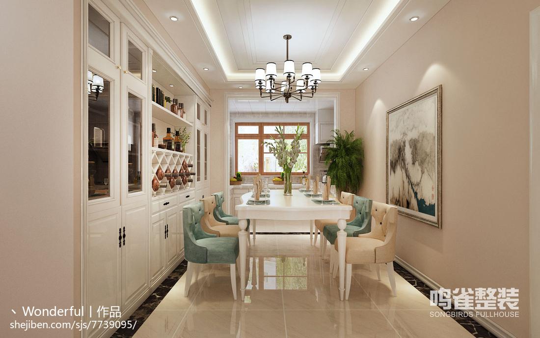 现代美式悠闲客厅