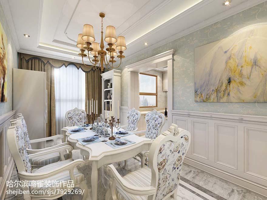 简约新古典设计客厅效果图