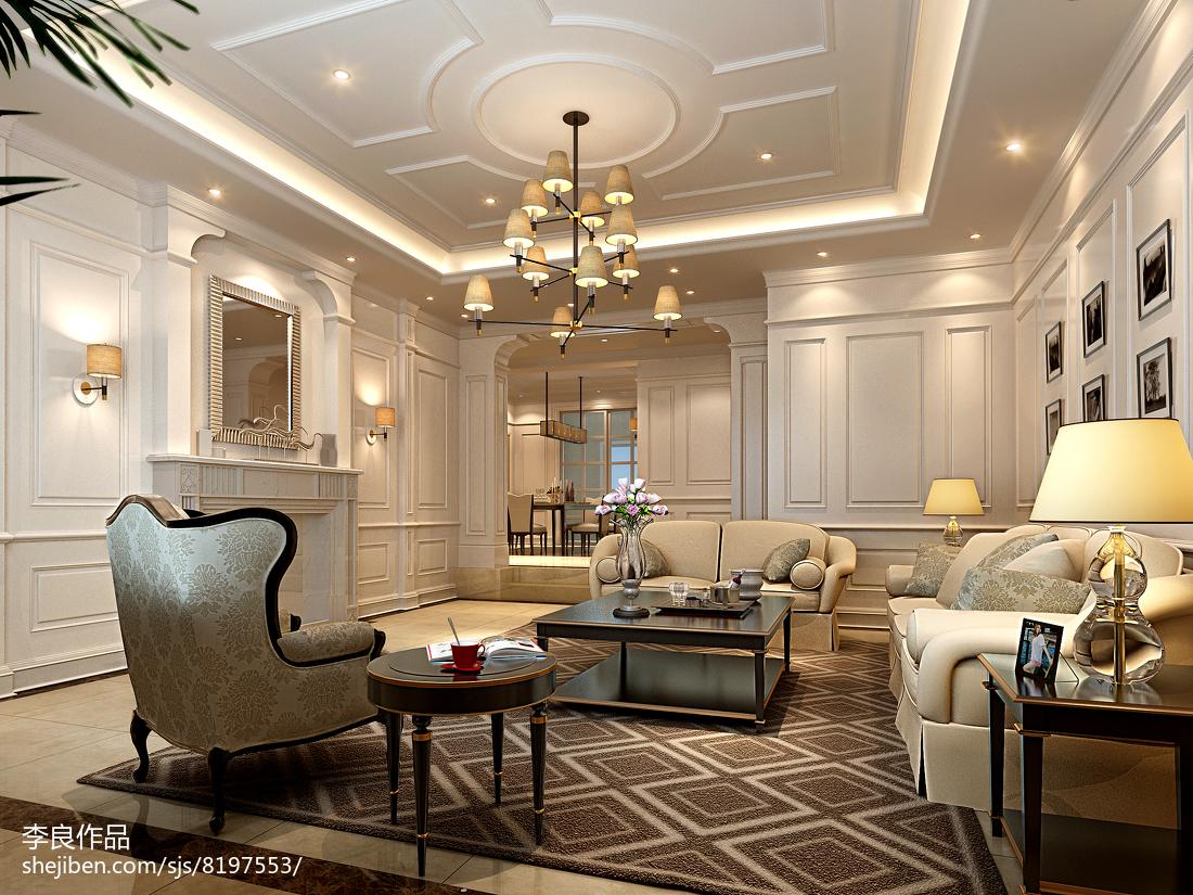 热门117平米别墅客厅装修欣赏图片