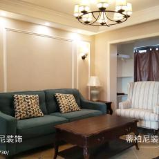 精选92平米三居客厅美式装修设计效果图片