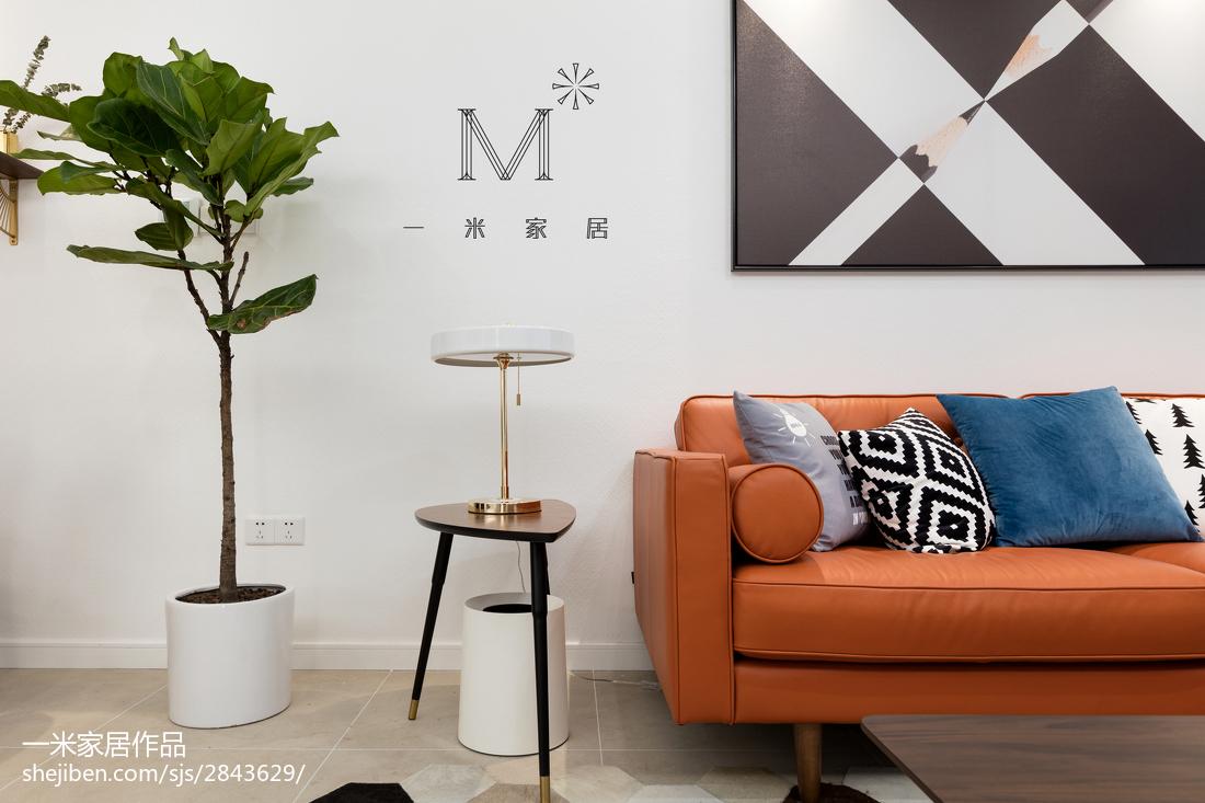 90平大小客厅三居现代效果图片