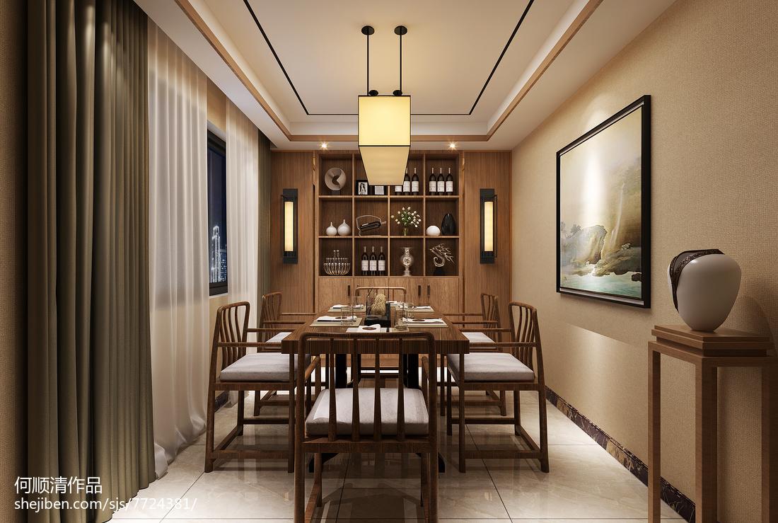 面积132平复式餐厅中式实景图片