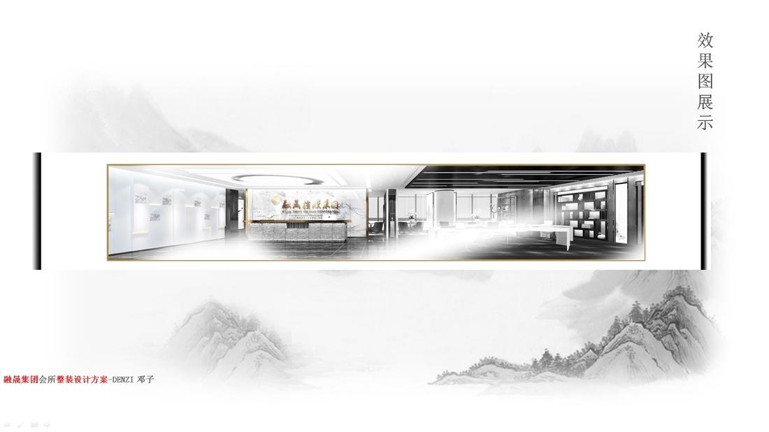 美式餐厅家装设计效果图片欣赏