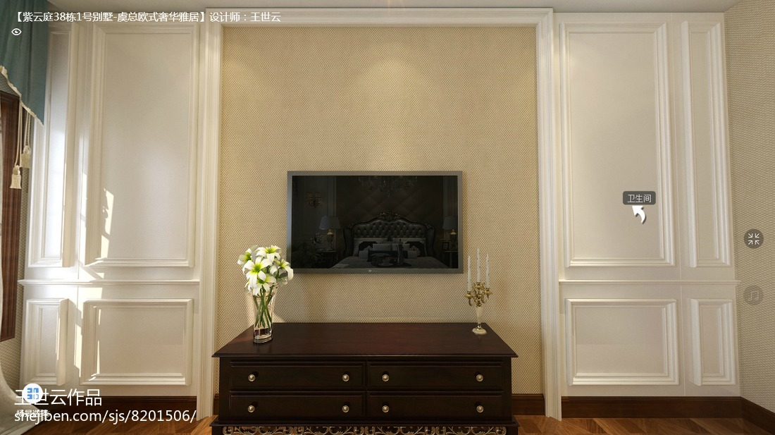 现代简约风卧室设计装修效果图