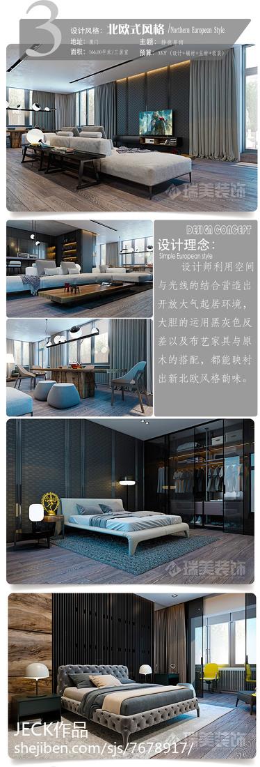 英伦欧式别墅卧室设计效果图片