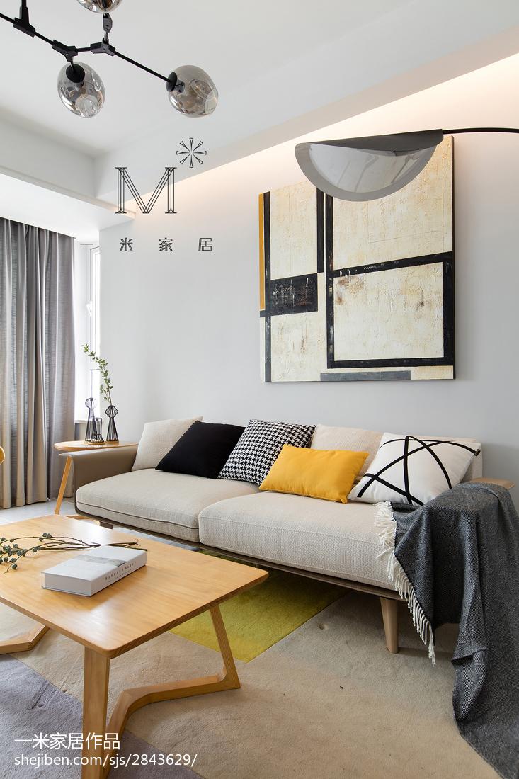 2018精选面积107平北欧三居客厅装修设计效果图片欣赏
