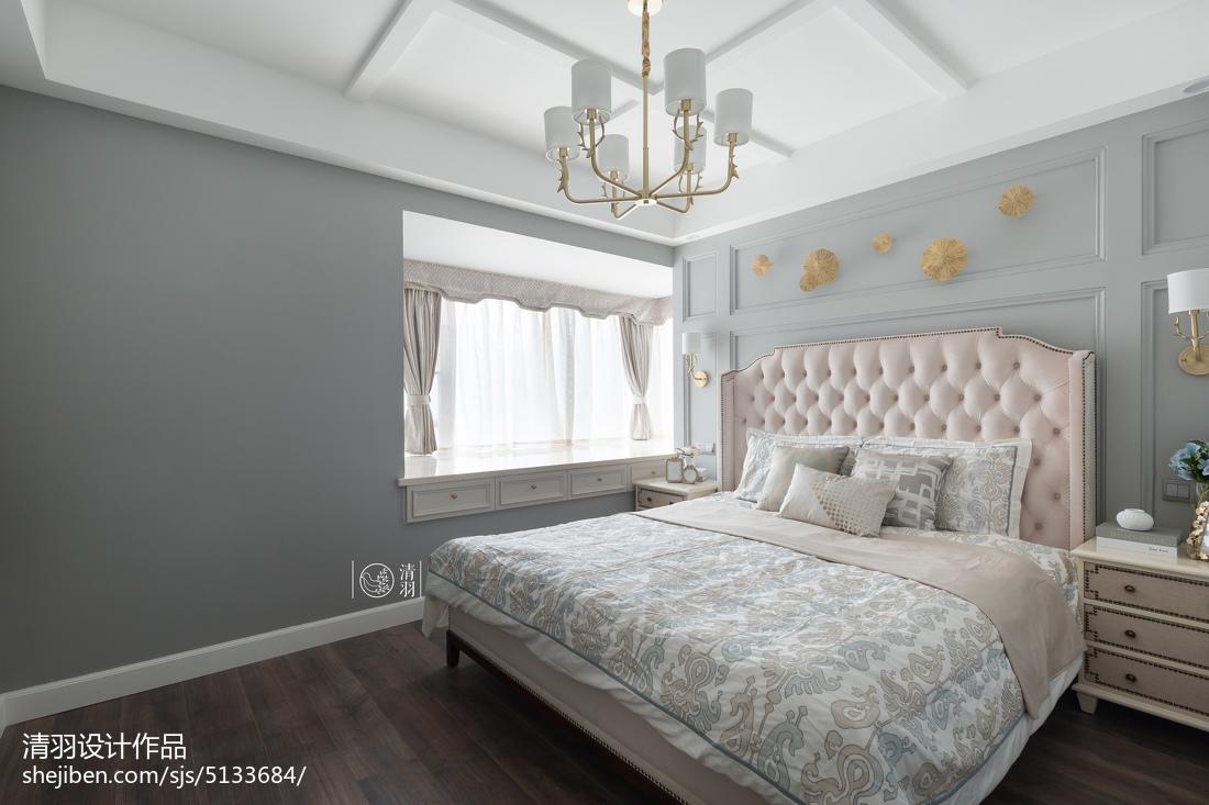 美式風格四居臥室設計圖