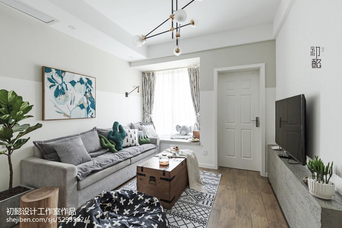 精选小户型客厅北欧装修实景图片欣赏