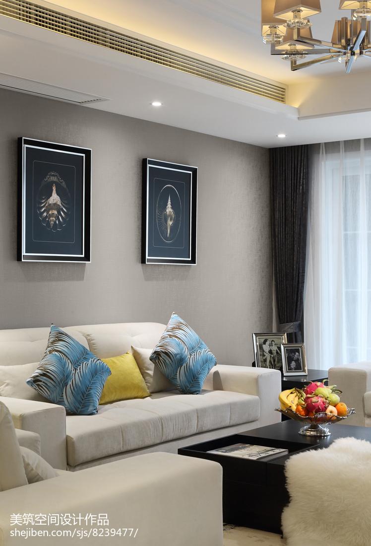 面积107平现代三居客厅装修图片
