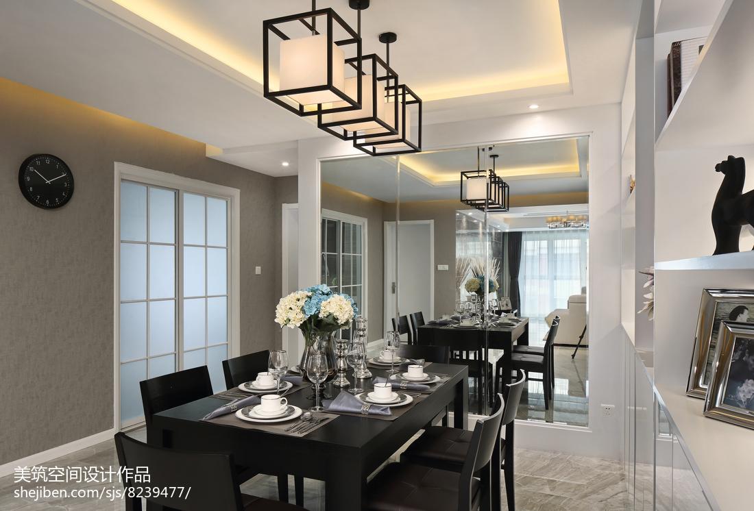 2018精选面积107平现代三居餐厅效果图片欣赏