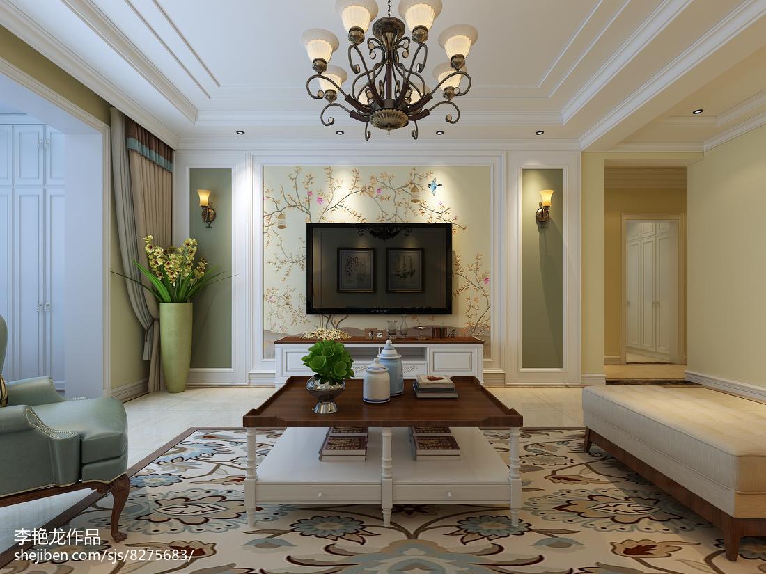 2018面积143平美式四居客厅装修效果图片欣赏