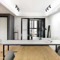 2018现代三居书房设计效果图