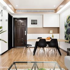 温馨120平现代三居餐厅装修效果图