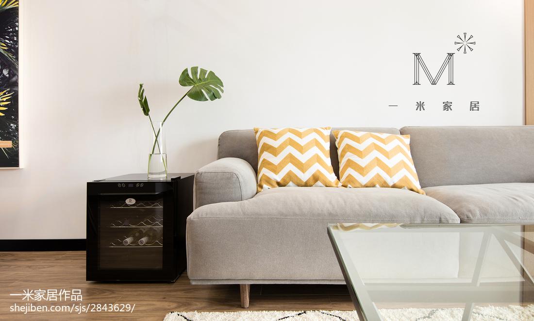 精选102平方三居客厅现代实景图