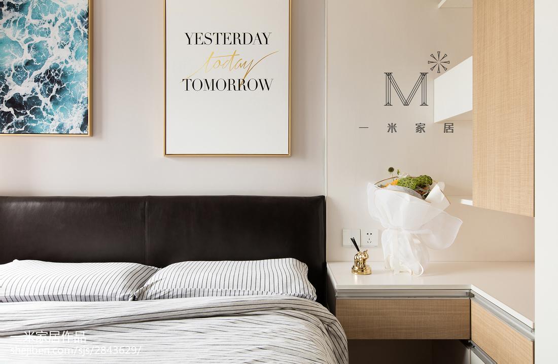 精选90平方三居卧室现代装饰图